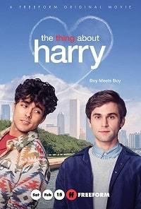 Кое-что о Гарри