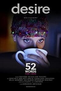 52 слова о любви