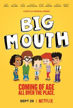 Большой рот