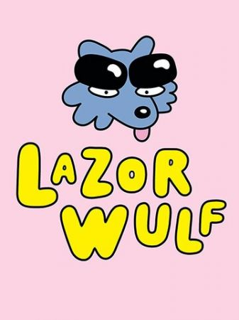 Лазерный волк