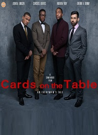 Карты на стол