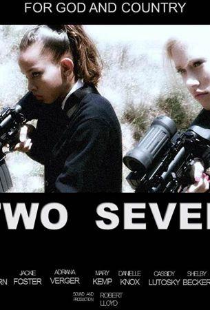Два-Семь