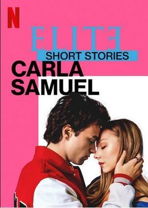Элита: Короткие истории. Карла и Самуель