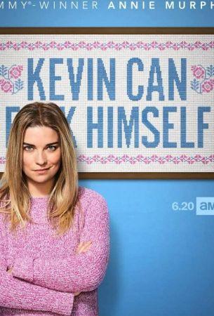 Кевин может пойти на***