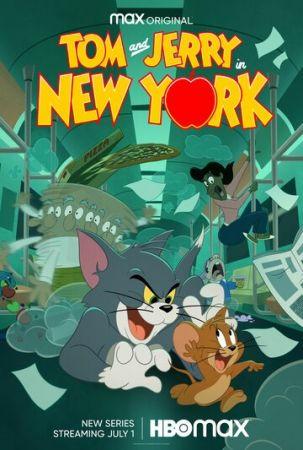Том и Джерри в Нью-Йорке