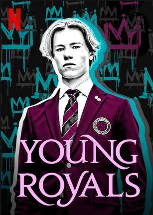 Молодые монархи