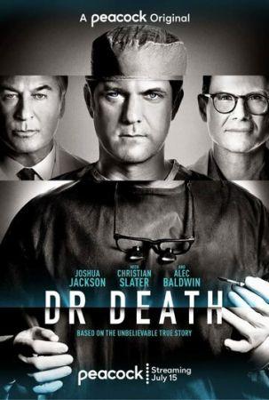 Плохой доктор